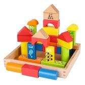 嬰兒童積木益智力玩具木質可啃咬0-1-2一3周歲半男寶寶女孩子早教WY【快速出貨八折一天】