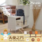 【班尼斯國際名床】~台灣獨家【天使之門~S曲線三層架】萬用置物架/收納架/書架/展示櫃/組合櫃