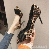 性感細跟豹紋高跟鞋女低幫單鞋女外穿套腳懶人鞋 水晶鞋坊