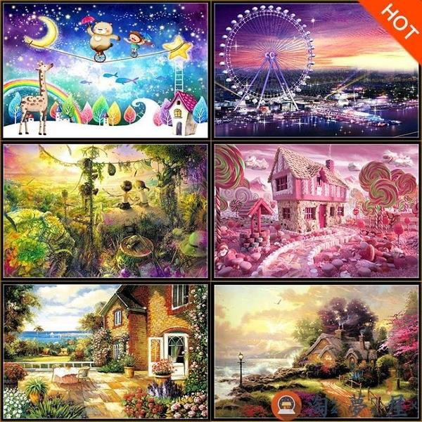 500片木質拼圖塊成人兒童卡通風景益智力趣味玩具【淘夢屋】