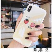 韓國小清新草莓水果iPhone手機殼