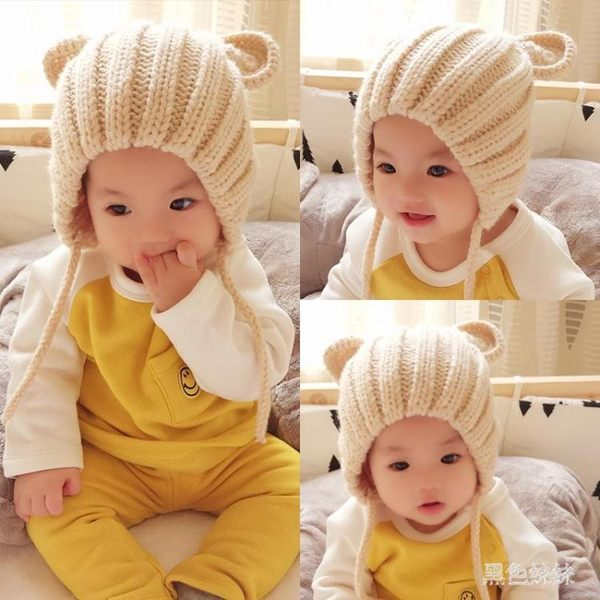 秋冬季女寶寶帽子防風護耳帽LJ448『黑色妹妹』