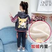 女童中大童2021冬季新款加絨加厚牛仔套裝時尚保暖可愛版洋氣童裝