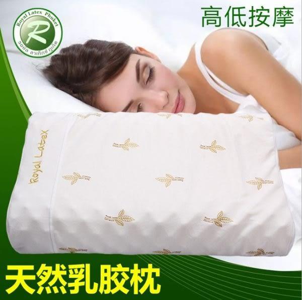 現貨泰國皇家乳膠枕 Royal Latex  附保卡提袋