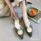 平底單鞋2020新款百搭韓版尖頭淺口平底豆豆鞋仙女晚晚鞋 LF4547【極致男人】