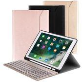 iPad 10.5吋專用尊榮型三代筆槽分離式鋁合金超薄藍牙鍵盤/皮套/注音印刷