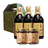 【台灣源味本舖】豆油伯暢銷禮盒A(麻辣醬2+缸底3)