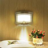 可充電人體自動感應LED小夜燈泡 聲控過道樓道節能家用臺燈壁燈超亮起