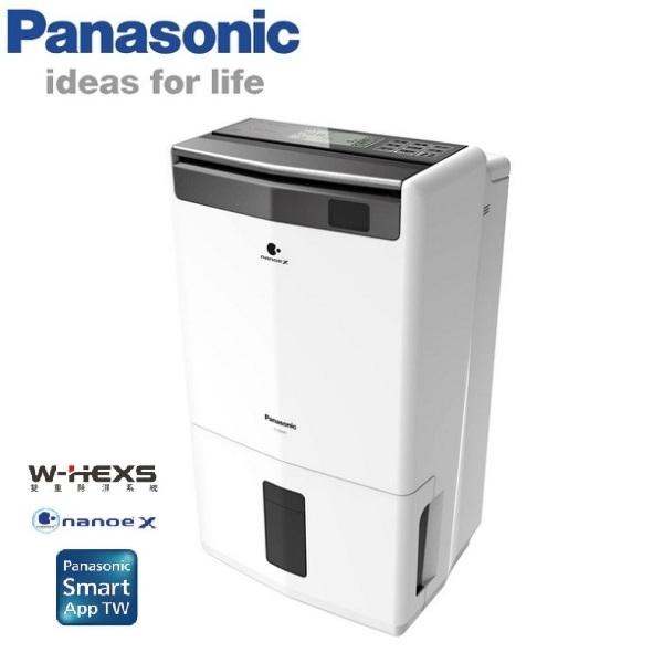 Panasonic 最新出品10公升智慧節能空氣清淨型除濕機 F-Y20JH 內建App 智慧遠端遙控