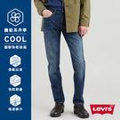 [買1送1]Levis 男款 511 低腰修身窄管牛仔長褲 / 深藍水洗 / Cool Jeans / 直向彈性延展
