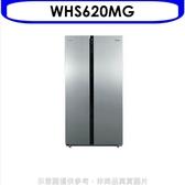 惠而浦【WHS620MG】590公升對開冰箱