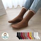 【正韓直送】韓國襪子 直條立體壓紋素色中筒襪 針織襪 秋冬必備 長襪 哈囉喬伊 S29