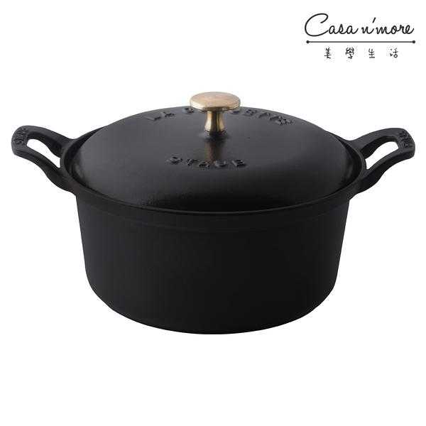Staub 圓形燉飯鍋 鑄鐵鍋 湯鍋 燉鍋 20cm 黑色