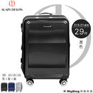 ALAIN DELON 亞蘭德倫 行李箱 29吋 黑色 極致碳纖維紋系列旅行箱 319-0129-01 MyBag得意時袋