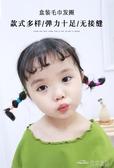 (快出) 兒童橡皮筋不傷發彈性好嬰幼兒小號發圈寶寶紮頭發頭繩小皮筋發飾
