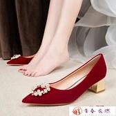 高跟鞋 婚鞋女低跟酒紅色高跟鞋女結婚鞋子新娘鞋婚紗紅鞋【快速出貨】