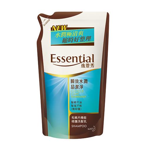 逸萱秀 瞬效水潤易潔淨洗髮乳補充包550ML【花王旗艦館】