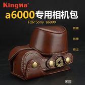 索尼微單相機a6000 a6300相機包ILCE-a6000L NEX-6皮套攝影包  享購