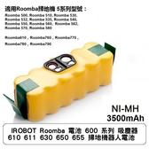 irobot roomba 600 電池 系列 吸塵器 (電池全面優惠促銷中) 610 611 630 650 655 掃地機器人