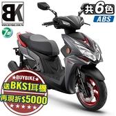 【抽Switch】雷霆S Racing S150 ABS 七期 2020 送BKS1藍芽耳機 現折5000 6萬好險(SR30JE)光陽
