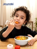 joycobi兒童筷子訓練筷寶寶吃飯學習輔助一段練習筷家用餐具套裝 町目家