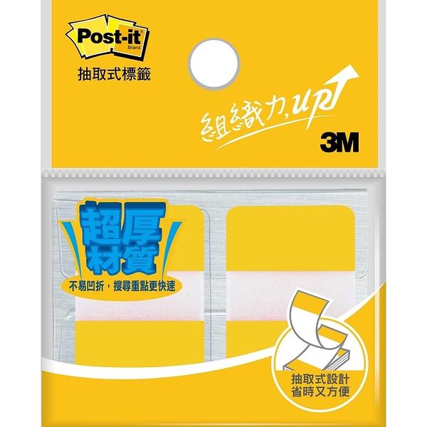 """標籤 3M Post-it 利貼 686N-5D 黃 耐用指示標籤 1""""【文具e指通】量販.團購"""