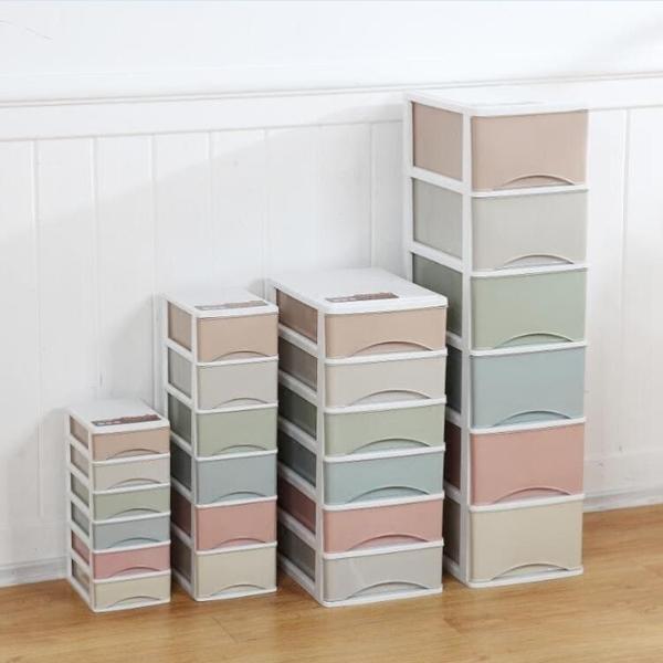 桌面收納盒櫃辦公室家用抽屜式儲物盒【奇趣小屋】