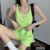 2020夏新款時尚休閒瑜伽健身跑步運動服套裝潮牌背心短褲兩件【全館免運】