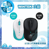 WiNTEK 文鎧 6100 3代無線藍芽滑鼠