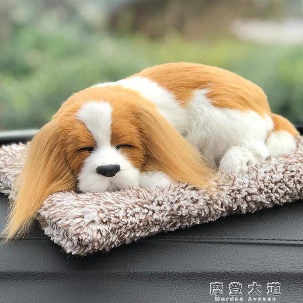 仿真狗汽車擺件車載可愛竹炭包創意車內飾品擺件卡通男女裝飾用品「摩登大道」