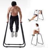 重桓多功能可拆卸單杠雙杠訓練健身器材簡易單杠雙杠家用俯臥撐架igo『韓女王』