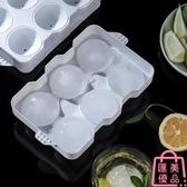 2個裝 凍冰塊模具冰格製冰盒大塊冰球速凍器球形【匯美優品】