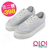 休閒鞋 特殊斜紋kpu造型休閒鞋(白)*0101shoes  【18-B01w】【現+預】