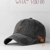 百搭鴨舌帽戶外休閒運動棒球帽做舊遮陽遮臉帽子【橘社小鎮】