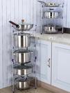 廚房用品用具多功能家用放鍋架置物轉角儲物架落地多層收納鍋架子
