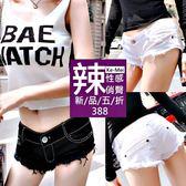 克妹Ke-Mei【AT50864】不能沒有的 日本jp版型激瘦俏臀破損感牛仔短褲