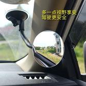 汽車後視鏡室內寶寶觀察凸面鏡兒童鏡吸盤式盲區鏡廣角反光輔助鏡    琉璃美衣