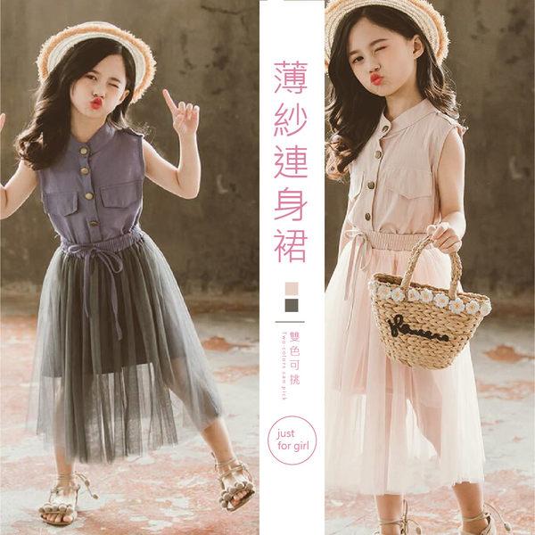 韓版 棉麻長洋裝+網紗裙 二件套 小大人款