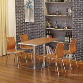 漢堡店奶茶面館飯店桌椅小吃店快餐桌椅組合 4人位 經濟型WY 【快速出貨八五折鉅惠】