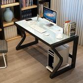 書桌電腦桌子簡約現代學習桌鋼化玻璃電腦桌臺式家用簡易寫字臺【台秋節快樂】