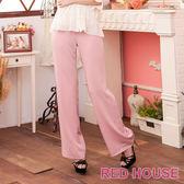 RED HOUSE 蕾赫斯-粉色系直筒長褲 零碼出清,滿499元才出貨
