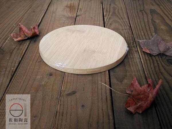 +佐和陶瓷餐具批發+【09B048-1圓形實心鍋墊】鍋墊 天然 隔熱 家用