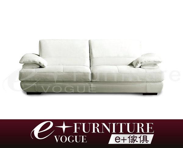 『 e+傢俱 』LS14  馬庫斯 Marcus 國外名品 舒適質感 1+2+3沙發組 全牛皮 | 半牛皮 | 皮沙發