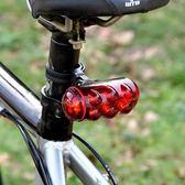山地自行車尾燈 夜騎警示安全尾燈