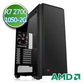 技嘉B450平台【無邊天炎】Ryzen八核GTX1050-2G獨顯2TB效能電腦