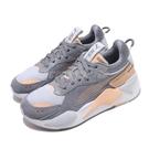 【海外限定】Puma 休閒鞋 RS-X Reinvent 灰 粉紅 女鞋 老爹鞋 復古慢跑鞋 運動鞋【PUMP306】 37100803