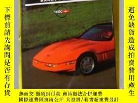 二手書博民逛書店罕見Corvette-克爾維特Y443421 Barry Coleman (Ed... 出版1970