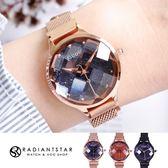 韓國GUOU銀幻星夜菱形球面花玻璃切面磁吸米蘭鍊帶手錶閨蜜禮【WGU66620L】璀璨之星☆