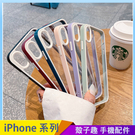 透明雙色邊框殼 iPhone SE2 XS Max XR i7 i8 plus 手機殼 撞色防摔 四角防撞 保護殼保護套 矽膠軟殼