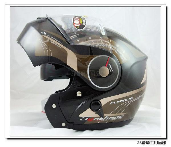 【ZEUS 瑞獅 ZS 3000A GG1 可樂帽 可掀帽 安全帽 轉速表 黑金 全罩 可拆3/4罩 】免運費、加贈好禮